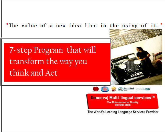 7-steps-program-that-will-transform-the-way-you-think-and-act